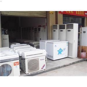 空调维护保养